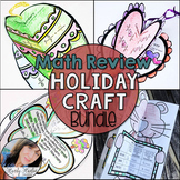 Easter, St Patrick's Day, and Valentine's Day Math Craft Bundle
