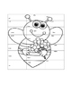 Valentine First Grade Sight Word Puzzles