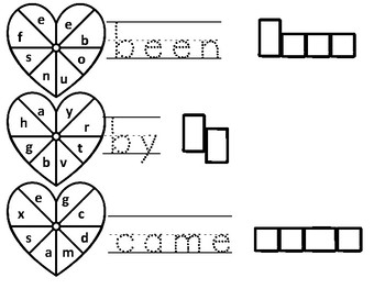Valentine First Grade Sight Words