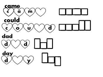 Valentine First Grade Sight Words