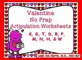 Valentine Friends NO PREP Articulation Worksheets *K,G, T,