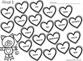 Valentine Friends NO PREP Articulation Worksheets *R,S,Z,L,F,V,SH,CH,TH,Blends*
