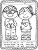 Valentine Fun Printables! *FREE