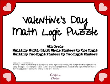 Valentine Heart Logic Puzzle - Multiplying by 1 or 2 Digits