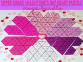 Valentine Heart Puzzle Math Center *BUNDLE*