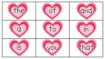 Valentine Heart Sight Word Flashcards