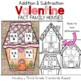 Valentine House Fact Families: Addition and Subtraction
