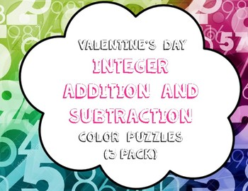 Valentine Integer Addition and Subtraction Color Puzzle 3 Pack