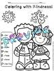 KINDNESS-SOCIAL SKILLS FREEBIE! - Classroom & MUSIC Worksheets