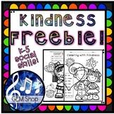 SOCIAL SKILLS - KINDNESS FREEBIE! - Classroom & MUSIC Worksheets