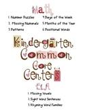 Valentine Kindergarten Common Core Math and Literacy Centers