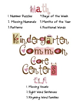 Valentine Kindergarten Common Core Math and Literacy Centers