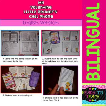 Valentine Little Readers - Craftivity - Cell Phone