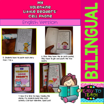 Valentine Little Readers - Craftivity - Cell Phone
