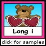 Valentine Long Vowels