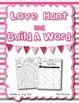 Valentine MEGA Pack - K-2 CORE aligned activities