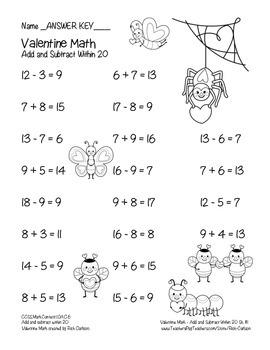 """""""Valentine Math"""" Add & Subtract Within 20 - Common Core - Fun! (black line)"""