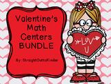 Valentine Math Centers BUNDLE
