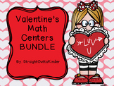 Valentine Math Centers BUNDLE