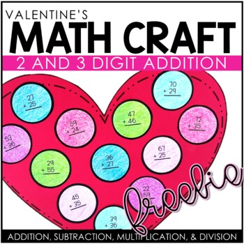 Valentine Math Craft FREEBIE
