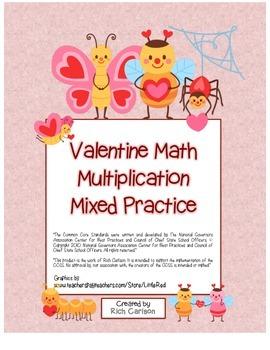 """Valentine Math"" Mixed Multiplication - Common Core -  Fun"