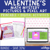 Valentine's Math Mystery Pictures and Pixel Art BUNDLE   Print and Digital