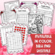 Valentine's Day Math Pack for 3rd Grade