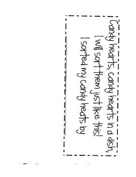 Valentine Math Recording Sheets