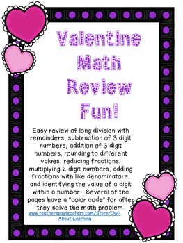 Valentine Math Review (multiply, divide, add, subtract, fractions, rounding)