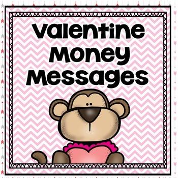 Valentine Money Messages