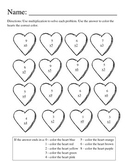 Valentine Multiplication Pack