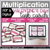 Valentine Multiplication Task Cards   PDF & DIGITAL for Di