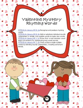 Valentine Mystery Rhyme - Word Work - Differentiated (Comm