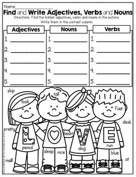 February NO PREP Packet (1st Grade)