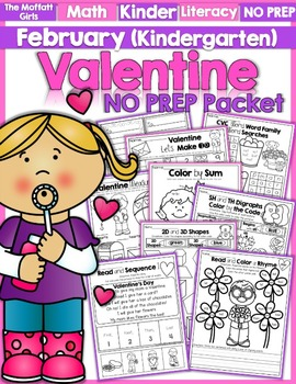 February NO PREP Packet (Kindergarten)