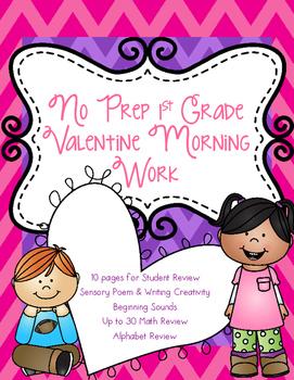 Valentine No Prep Review Skills Morning Work for First Grade No Prep