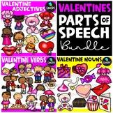 Valentine Parts Of Speech Clip Art Bundle {Educlips Clipart}