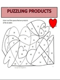 Valentine Puzzling Products Page from Daily Multiplication Packets for a Month