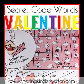 Valentine {Secret Code Words}