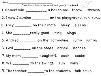 Valentine Sentences-Using Correct Grammar