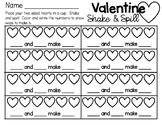 Valentine Shake & Spill