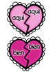 Valentine Sight Word Center - Spanish/ Centro de Palabras de Alta Frecuencia
