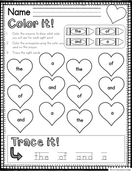 FREE Valentine Sight Word Coloring Worksheets