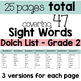 Valentine's Day Sight Words {SECOND GRADE} {Print & Go} or {Literacy Center}