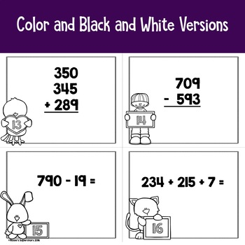 Valentine Three Digit Addition and Subtraction Task Cards with QR Codes