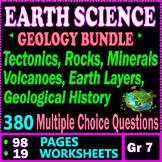 Earth Science. Geology Bundle. 19 worksheets   380 Questio