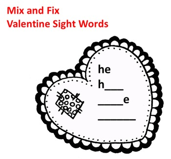 Valentine What's Missing Sight Word Activity