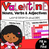 Valentine Word Search Puzzles: Nouns, Verbs and Adjectives