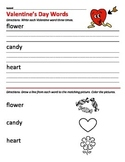 Valentine Words Worksheets (2 pack)