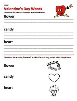 Valentine Words Worksheets (2 pack)